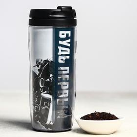Чай чёрный «Будь первым», термостакан 350 мл, аромат лесные ягоды, 20 г