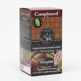 Подарочный набор Compliment Горячий шоколад: маска-скраб для тела, 250 мл + маска-йогурт для лица, 180 мл + варежка