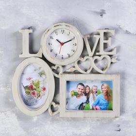 "Часы настенные, серия: Фото, ""Love"", 2 фоторамки 10х15 см, d=9 см, 31.5х28 см, плавный ход"
