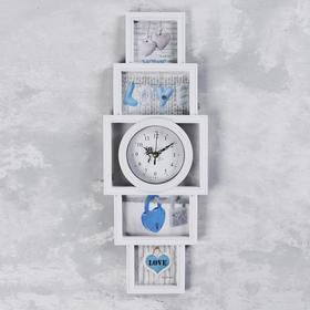 """Часы настенные, серия: Фото, """"Белли"""", 4 фоторамки, d=11.8 см, плавный ход, 21х58, белый"""