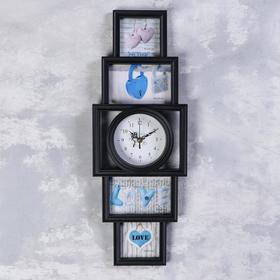 """Часы настенные, серия: Фото, """"Белли"""", 4 фоторамки, d=11.8 см, плавный ход, 21х58, чёрный"""