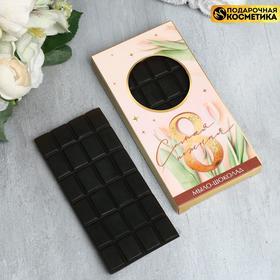 """Мыло-шоколад """"Самая нежная"""", аромат шоколада"""