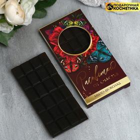"""Мыло-шоколад """"Расцветая от счастья"""", аромат шоколада"""