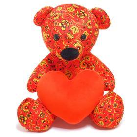 Мягкая игрушка «Медвежонок Сёмка», 35 см