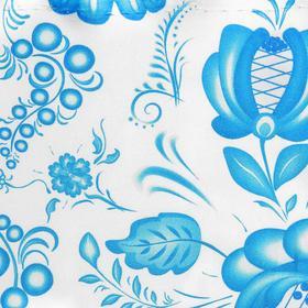 Ткань атлас, ширина 150 см