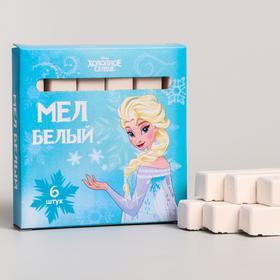 """Набор мелков школьных белых, 6 штук, """"Эльза"""", Холодное сердце"""