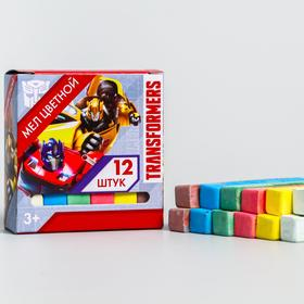 """Набор мелков школьных, 12 цветов, """"Трансформеры"""", Transformers"""