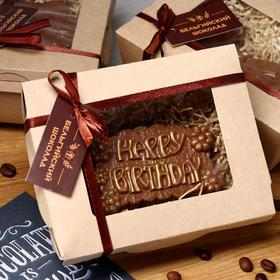 Шоколадная фигурка, Happy Birthday, 80 г
