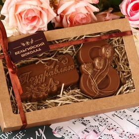 Шоколадные фигурки, 2 в 1 Поздравляю + Восьмёрка и тюльпаны», 160 г