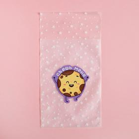 "Bag of sweets ""Eat me"", 10 × 15 cm"