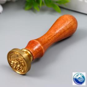 """Печать для сургуча с деревянной ручкой """"Кит в океане"""" 9х3х3 см"""