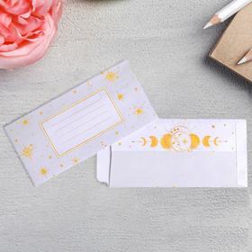 """Gift envelope """"Stars"""", 17.6 × 8.8 cm"""