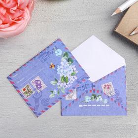 """Gift envelope """"Provence"""", 9.8 × 7.5 cm"""