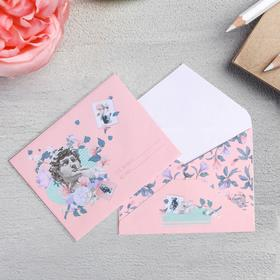 """Gift envelope """"David"""", 9.8 × 7.5 cm"""