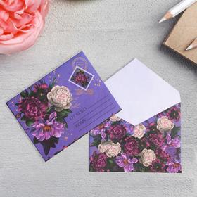 """Gift envelope """"Flower"""", 9.8 × 7.5 cm"""