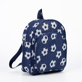 4807 P-210 / D Children's backpack, 24*12*30, zippered otd, n / a pocket, blue balls
