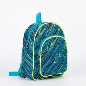 4807 P-210 / D Children's backpack, 24*12*30, zippered otd, n / a pocket, blue strokes