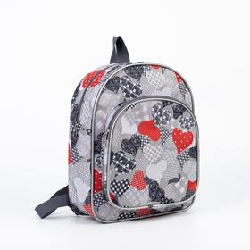 4807 P-210 / D Children's backpack, 24*12*30, zippered otd, n / a pocket, red heart on grey