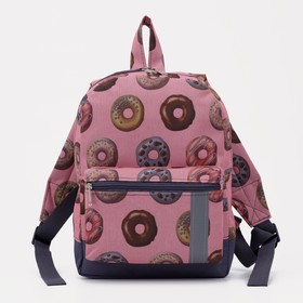 4818D 600 Children's backpack, 21*11*29, zippered compartment, n / a pocket, donuts on pink