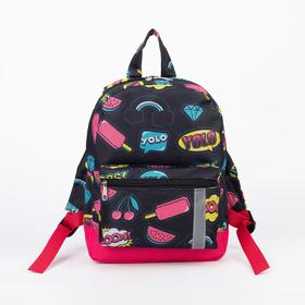 4818D 600 Children's backpack, 21*11*29, zippered compartment, n / a pocket, ice cream on black