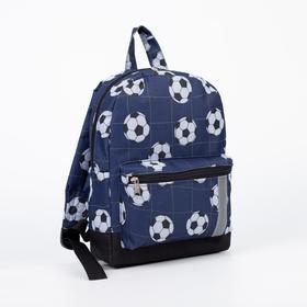 4818D 600 Children's backpack, 21*11*29, zippered compartment, n / a pocket, blue balls