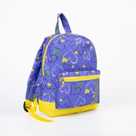 4818D 600 Children's backpack, 21*11*29, zippered compartment, n / a pocket, purple hearts