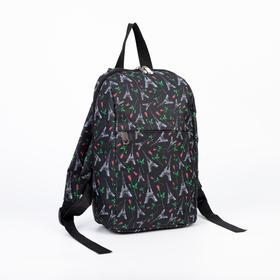 4940D Children's backpack, 19*10*32, zippered otd, 2 n / pockets, paris