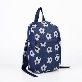 4940D Children's backpack, 19*10*32, zippered otd, 2 n / pockets, balls