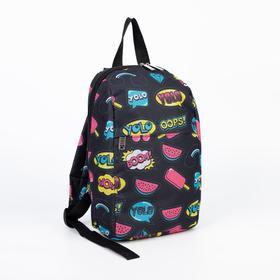 4940D Children's backpack, 19*10*32, zippered otd, 2 n / pockets, ice cream on black