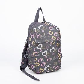 4940D Children's backpack, 19*10*32, zippered otd, 2 n / pockets, grey hearts