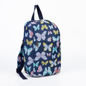 4940D Children's backpack, 19*10*32, zippered otd, 2 n / pockets, butterflies on blue