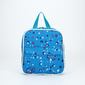 4920 D Children's backpack, 22*6*23, 1 zippered otd, n / a pocket, starry sky