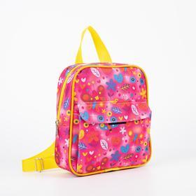 4920 D Children's backpack, 22*6*23, 1 zippered otd, n / a pocket, pink flowers