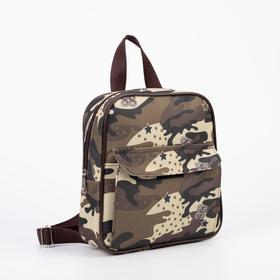 4920 D Children's backpack, 22*6*23, 1 zippered otd, n / a pocket, children's camouflage