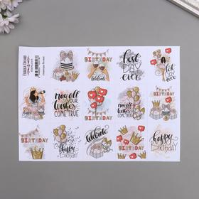 Set of stickers for magazines