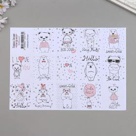 A set of stickers for magazine