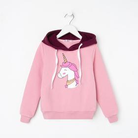 Толстовка для девочки, цвет розовый/бордовый, рост 110 см
