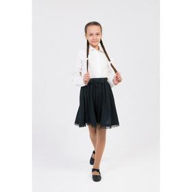 Юбка для девочки, цвет чёрный меланж, рост 128 см