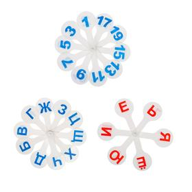 Набор касс-вееров Calligrata, 3 штуки, гласные, согласные и цифры от 1 до 20, европодвес