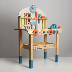 """Игровой набор """"Столярный стол"""" 29,7х59,5х79,5 см"""