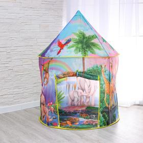 Палатка детская игровая «Джунгли» 100х100х135 см