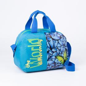Сумка, отдел на молнии, наружный карман, длинный ремень, цвет синий
