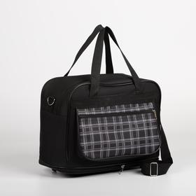 Сумка хозяйственная, отдел на молнии, с увеличением, наружный карман, длинный ремень, цвет чёрный