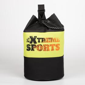 Рюкзак-торба, отдел на стяжке шнурком, цвет чёрный/салатовый