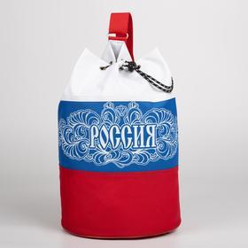 Рюкзак-торба, отдел на стяжке шнурком, цвет триколор