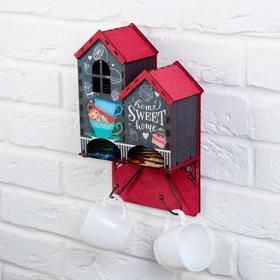 Чайный домик настенный «Sweet home», 17,3х30,3 см