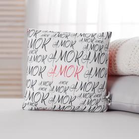 Подушка-антистресс Amor, с открыткой