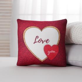 Подушка-антистресс Love you, с открыткой