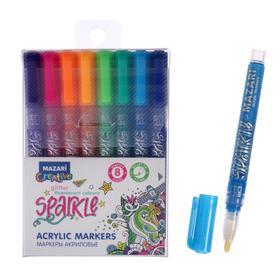 Набор маркеров-красок, Mazari Sparkle, 8 цветов, с блёстками