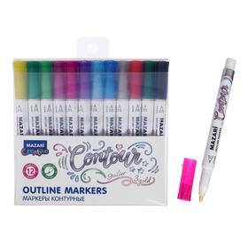 Набор маркеров-красок с контуром Mazari Contour, 12 цветов